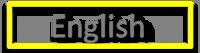分析English
